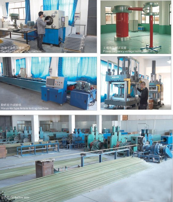 frp epoxy profile factory