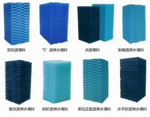 frp cooling tower fill