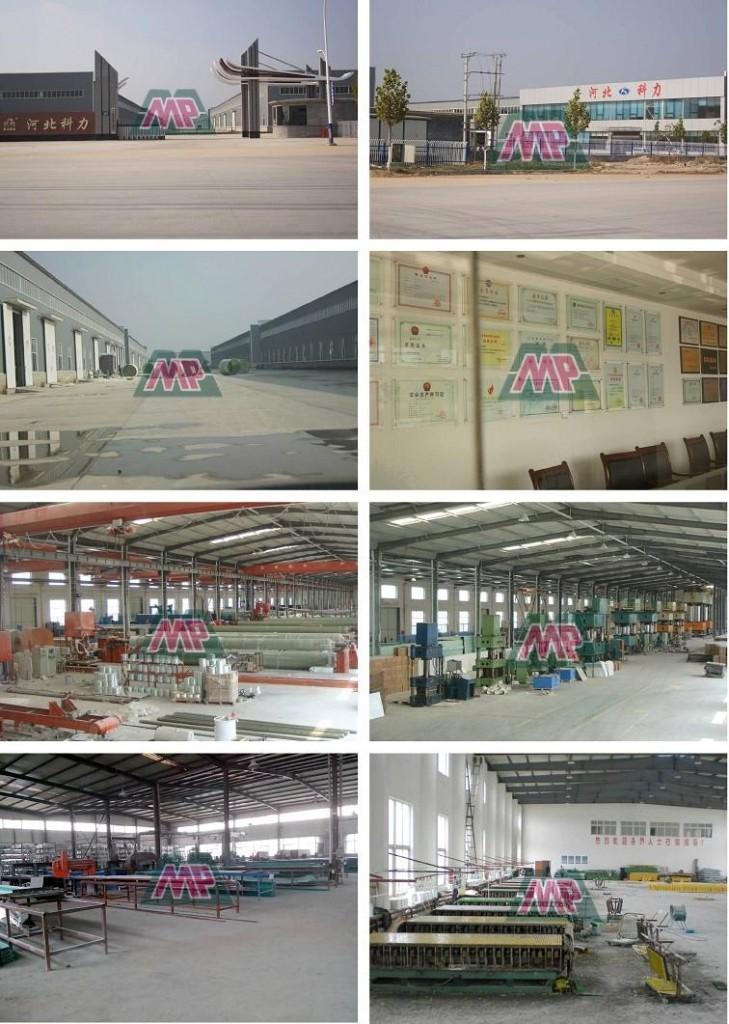 frp factory 21