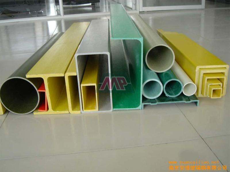 Frp Pultruded Profile Hebei Maple Frp Industry Co Ltd