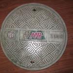 decorative manhole cover