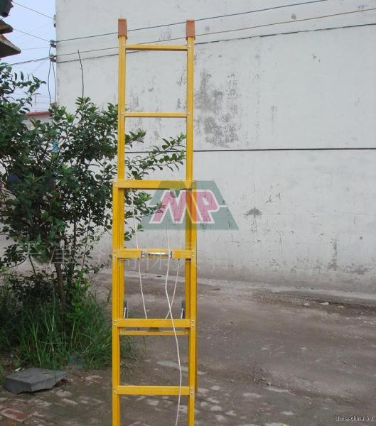 FRP Extension Ladder