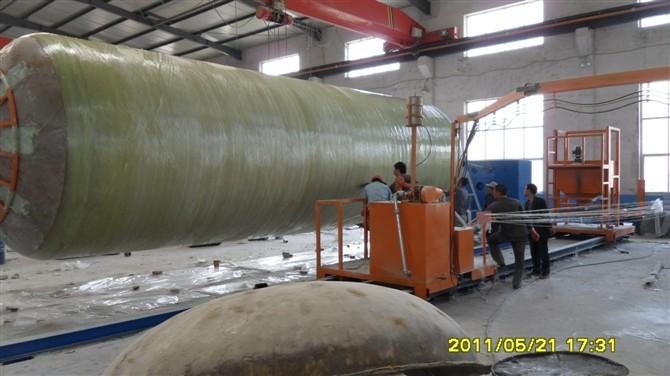 maplefrp septic tank