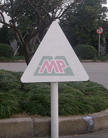 Fiberglass sign posts