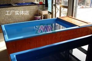 fiberglass aquarium pond