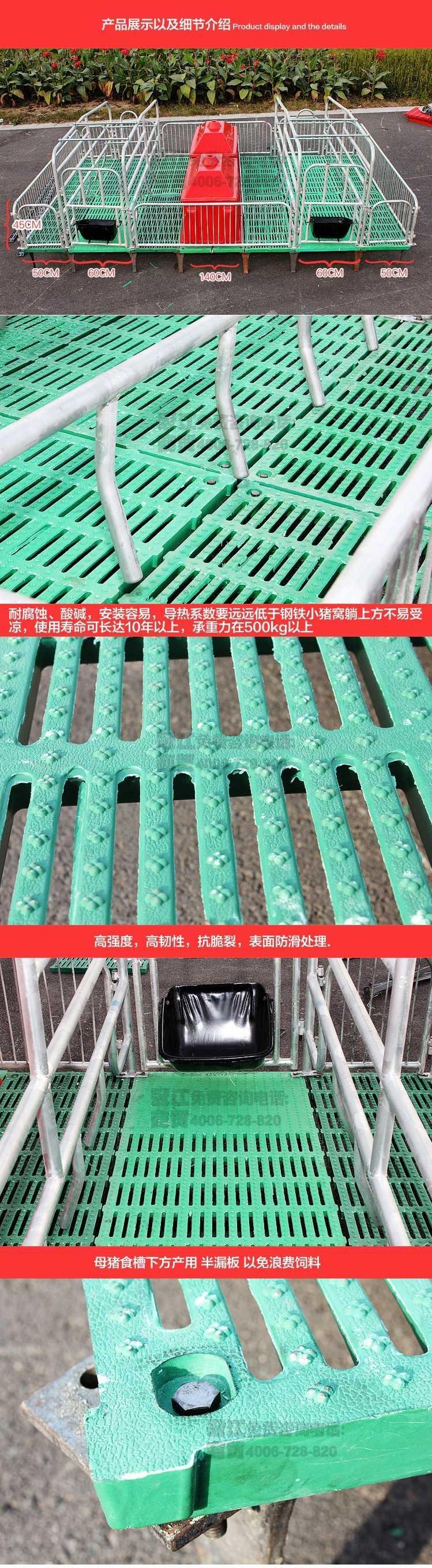Fiberglass Slat Flooring